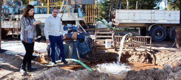 agua termal san luis - agencia san luis