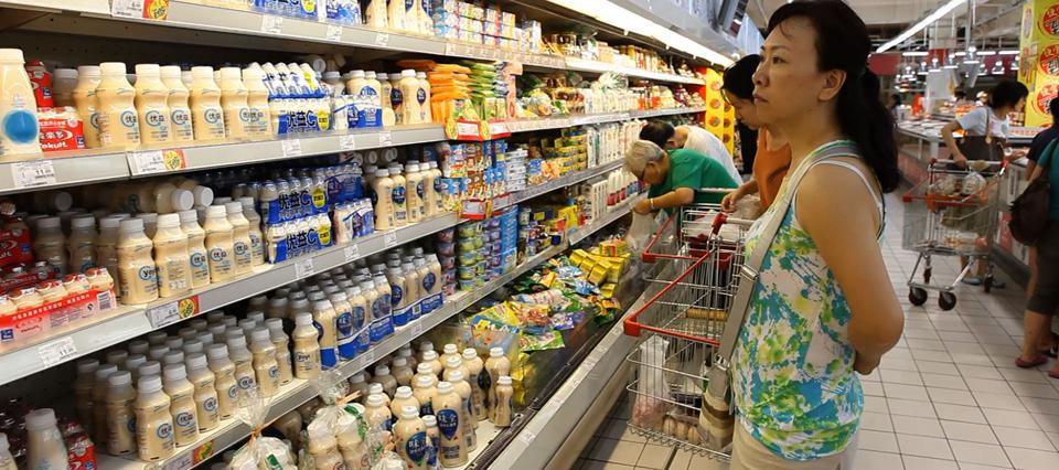 china supermercado lacteos