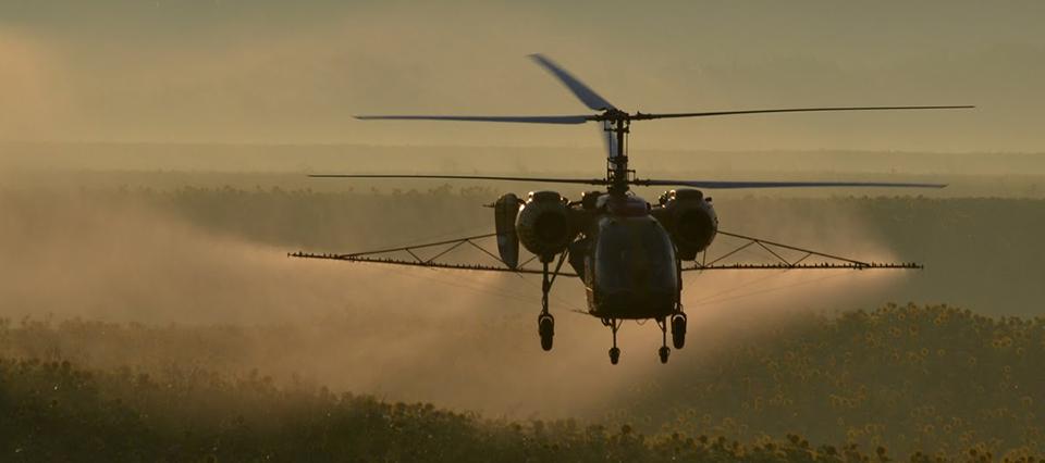 helicoptero 960