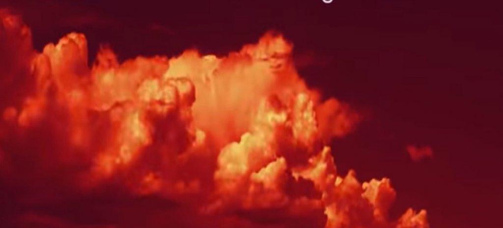 nube roja infocampo